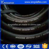 Good Quality Oil Fuel Hose