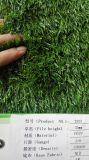 屋外の幼稚園のヤーンおよび景色の庭Kq60283bのための高品質の人工的な草
