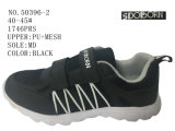 No. 50396 Size Sport Stock Shoes 남자 크기 숙녀