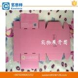 カスタム高品質の平面の形の下着の包装紙折るボックス