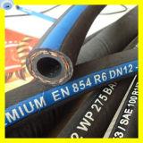 Tubo flessibile di gomma R3 della fibra del tubo flessibile della treccia della fibra un tubo flessibile da 3/16 di pollice