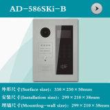 IDのカード(AD-586SKI-B)が付いているビデオドアの電話シェル