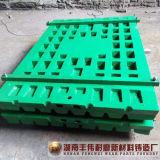 Recambios de la alta trituradora del manganeso del OEM Shanbao Metso
