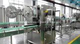 Полноавтоматическая машина для прикрепления этикеток Shrink бутылки воды