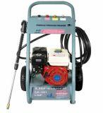 Rondelle à haute pression (BS-P1001)