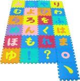 Alphabet japonais (KB-015)