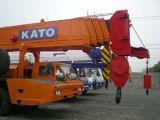 Benutzter LKW-Kran (AK-1200E-V)