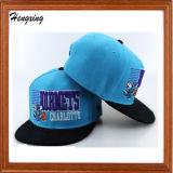 Крышки Snapback Brim магазина крышки голубые изготовленный на заказ плоские