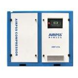 26m3 / Min, 160kw, 899cfm, 220HP silencioso compresor de aire de tornillo rotativo