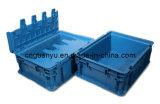 Пластичная тара для хранения инструмента, контейнер стога (PK-B2)