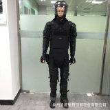 반대로 Riot Suit 또는 Anti Riot Amor/Riot Body Armor (SYFBF-2)