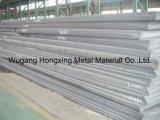 Strato laminato a caldo del acciaio al carbonio di alta qualità (A36)