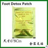 Relajar la corrección estupenda del pie del Detox de la pista del pie del Detox de la hierba del vinagre de bambú