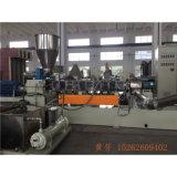 Js-36 쌍둥이 나사 알갱이로 만드는 기계