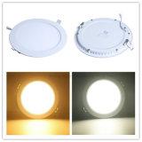 SMD2835 LED 가장 얇은 위원회 램프 천장 15W 둥근 호리호리한 점화 다운 빛