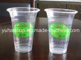 [بّ] فنجان بلاستيكيّة ([يه-ل181])