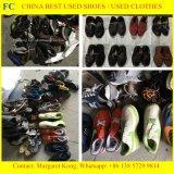 A melhor venda & boa qualidade de sapatas usadas para o mercado africano (FCD-005)