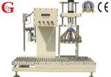液体の重量を量る充填機(YLG-80G)