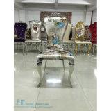 Banquete excelente elegante do aço inoxidável da tela que janta a cadeira (HW-722-2C)