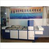 Empaquetadoras plásticas en grande de la fábrica, de gran eficacia directas, certificación del Ce