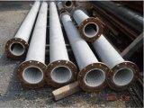 Industrial de aislamiento eléctrico 95% de alúmina tubería de cerámica (SDP-005)