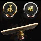 ユニバーサル車の台紙の電話ホールダー360の回転磁気携帯電話のホールダー