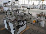 둥글고/정연한 병을%s 고품질 두 배 측 접착성 레테르를 붙이는 기계