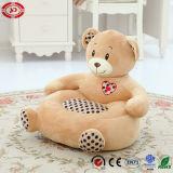 아기 동물성 모양 견면 벨벳에 의하여 채워지는 소파 연약한 귀여운 선물 장난감