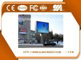 Abt P8 SMD3535 옥외 광고 영상을%s 옥외 발광 다이오드 표시 스크린