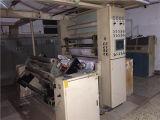 Uso de la prensa eléctrica de alta velocidad automática del fotograbado del eje
