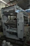 Máquina de estratificação da foto seca da velocidade média