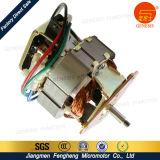 電化製品のためのユニバーサルモーター