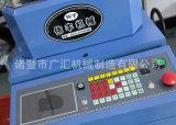 Buena calidad automatizada 3.75 pulgadas Terry del solo cilindro y máquina plana del calcetín