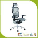 英国の慰めの議長のオフィス用家具の椅子