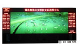 セリウムのCertification Hot Sell 60inches DLP Video Wall System