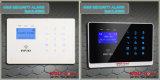 WiFi GSMの強盗の無線ホームセキュリティーアラーム