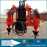 Bomba de água de resfriamento de esgoto submersível