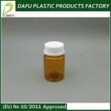 ペット60mlオレンジプラスチック薬のびん