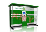 PostKiosk Manufacturer in China Kmy8902A