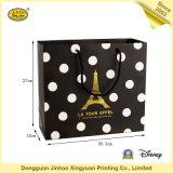 贅沢によって印刷されるギフトの紙袋の装飾的なショッピング紙袋(JHXY-PB16051803)