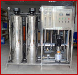 Dell'oro del fornitore pianta a due fasi automatica del depuratore di acqua del sistema di osmosi d'inversione in pieno (KYRO-1000)
