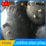 Fiche en caoutchouc gonflable de pipe d'expansion élevée à vendre