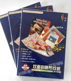 papier lustré auto-adhésif de photo du jet d'encre 135GSM A4