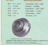 화학 공업 (HT1)에 적용되는 비표준 기계적 밀봉