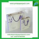 ツイストハンドルの~のギフト袋が付いている党クラフト紙の買物袋