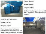 إنتاج كبيرة بلاستيكيّة مهدورة يعيد آلة