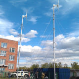 генератор ветротурбины 2kw с низкой ценой