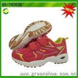 新しい到着の方法子供の学校のスポーツの靴(GS-74263)