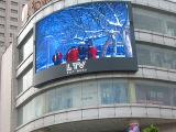 Im Freien farbenreiche Zeichen der Anzeige-P16