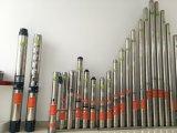 Pompe à eau submersible centrifuge à plusieurs étages de Qjd pour le puits profond